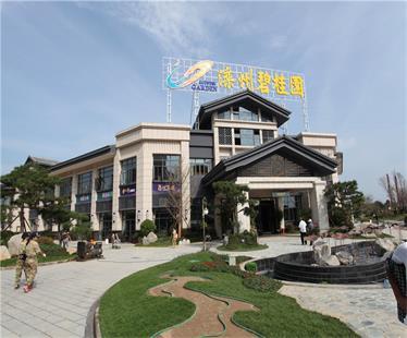 滦州碧桂园