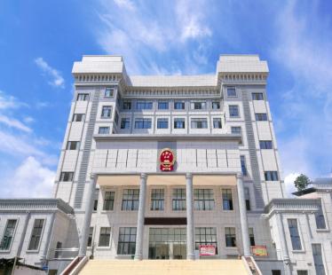 罗甸人民法院